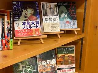 ゆうづる文庫通信【2020.6月】